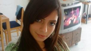 «حدر باخریس»، زن جوان اسرائیلی 21 ساله، که در تقاطع «گوش اتزیون»، جنوب اورشلیم به قتل رسید (Facebook)