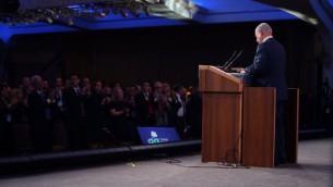 نتانیاهو- عکس از توئیتر