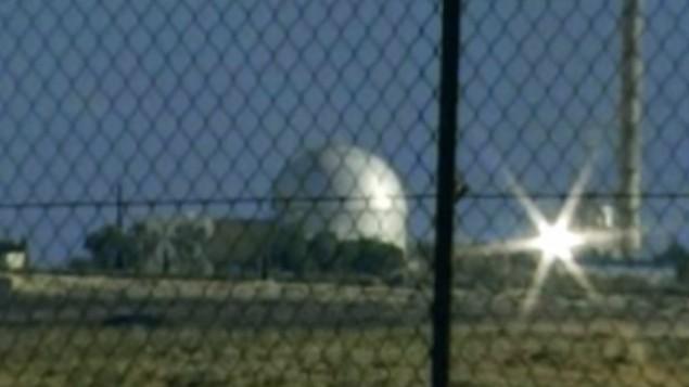 مرکز پژوهش های هسته ای «نگو» (NEGEV) در دیمونا (screen capture: YouTube, via Channel 10)