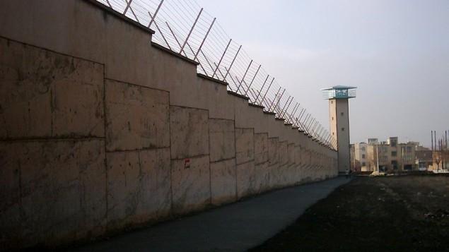 زندان رجایی شهر (گوهردشت)