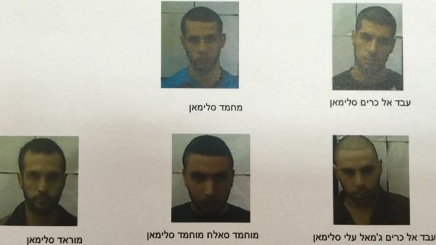 پنج مردی که از سوی شین بت بر اساس ظن به حمایت از دولت اسلامی و برنامه ریزی حمله تروریستی به اسرائیل دستگیر شدند