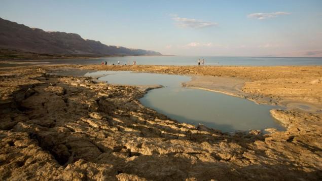 بحر المیت - آرن ناهشون