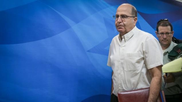 وزیر آموزش نفتالی بنت در اورشلیم- اسرائیل سالم
