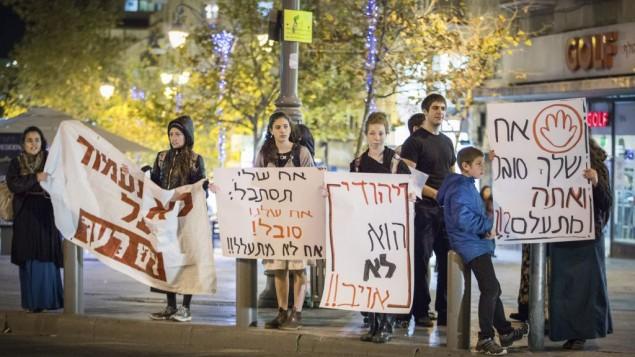 فعالان راستگرای یهودی حین تظاهرات در اورشلیم مرکزی علیه شکنجه مظنونان یهودی که در رابطه با آتش سوزی دوما در بازداشت سرویس امنیتی شین بت به سر می برند