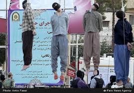 اعدام های علنی در ایران - منبع : فارس