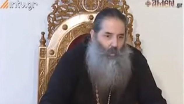 اسقف یونانی سرافینِ پیره