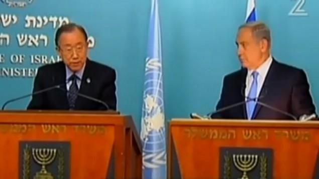 دبیرکل سازمان ملل بان کی-مون و نخست وزیر بنیامین نتانیاهو حین گفتگو با خبرنگاران در اورشلیم