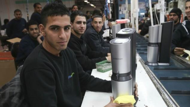یک کارخانه در کرانه باختری- شوهات