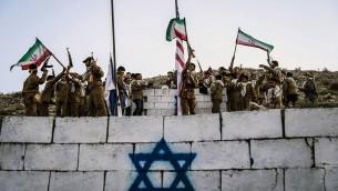 ترویج خشونت بر علیه اسرائیل در مدارس ایران - باشگاه خبرنگاران