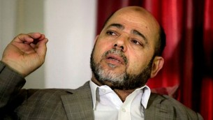 مقام ارشد حماس موسی ابو مرزوق - عکس از حاتم موسی