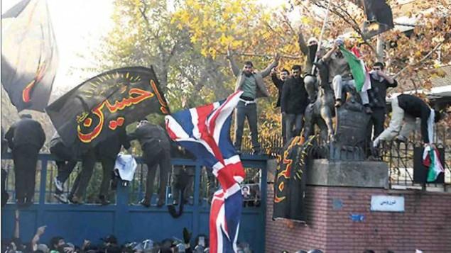 سفارت بریتانیا در تهران