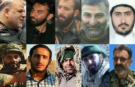 کشته شدگان سپاه در سوریه - مشرق نیوز