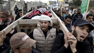 جمعیت عزادار فلسطینی - محمود حمس ، خبرگزاری فرانسه