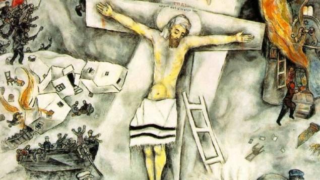 فاکسمن گفت: نقطه شروع برای این مرکز، مصلوب شدن مسیح است .