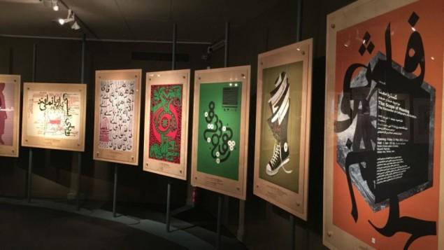آثار هنری ایرانی در موزه اورشلیم
