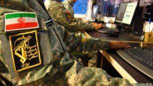 اعضای سایبری سپاه پاسداران