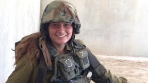 یک سرباز نیروی دفاعی اسرائیل