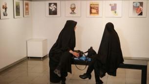 نمایشگاه کاریکاتور هولوکاست در تهران - فرارو