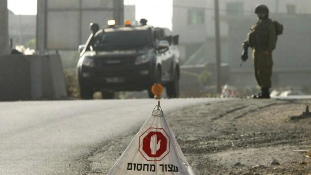 سربازان نیروی دفاعی اسرائیل در ایست بازرسی موقت