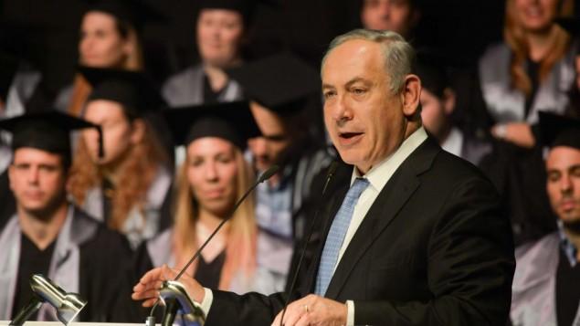 نخست وزیر بنیامین نتانیاهو در نخستین مراسم دانش-آموختگی دانشکده پزشکی دانشگاه برایلان