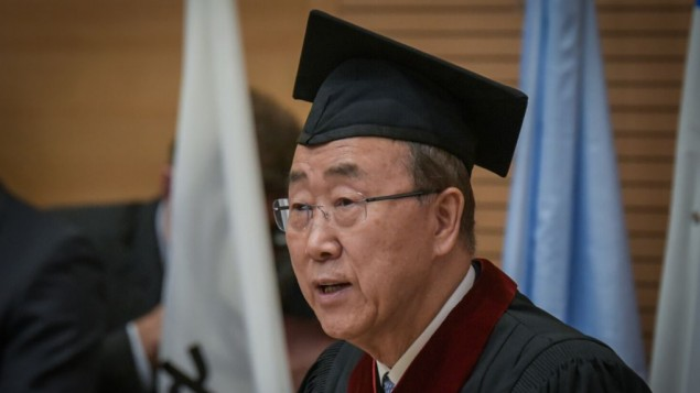 دبیرکل سازمان ملل بان کی-مون
