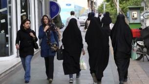 تصویری از ایران