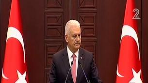نخست وزیر ترکیه بنعلی یلدیریم ۲۷ ژوئن ۲۰۱۶ توافق آشتی کشورش با اسرائیل را اعلام می کند. (screen capture: Channel 2)
