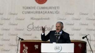 نخست وزیر جدید ترکیه بنعلی ییلدریم ۲۹ می ۲۰۱۶ در طول مراسم ۵۶۳مین سالگرد فتح قسطنطنیه (استانبول فعلی) به دست امپراتوری عثمانی، برای حضار سخنرانی می کند