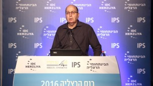 سخنرانی مشه یعلون وزیر دفاع پیشین کابینه دولت نتانیاهو (16 ژوئن 2016) (عکس: عدی کهن تصدک)