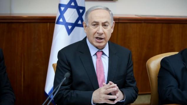 نخست وزیر بنیامین نتانیاهو ۲۴ ژوئیه ۲۰۱۶ در جلسه هفتگی کابینه در دفتر نخست وزیری در اورشلیم