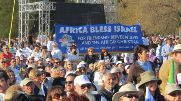 تظاهرات در آفریقای جنوبی