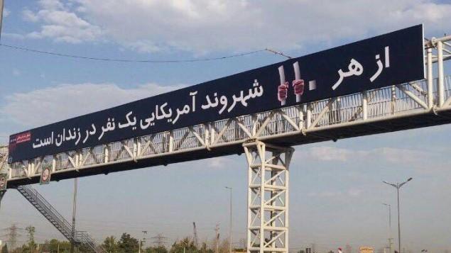 بنرهای ضد آمریکایی در تهران