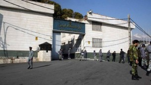 زندان اوین در ایران