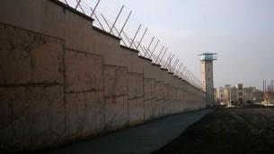 زندان رجائی شهر کرج