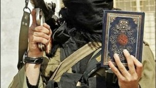 نقدی بر یک دین خشونت طلب