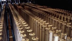 تصویر تزئینی، سانتیرفیوژهای غنیسازی اورانیوم