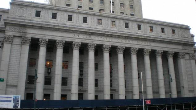 دادگاه تورگود مارشال ایالات متحده، دومین دیوان عالی استیناف کشور، مانهاتان، نیویورک