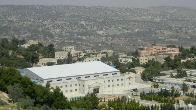 ساختمان تقویت ذرههای باردار متعلق به مرکز علوم آزمایشی و کاربردی در اردن