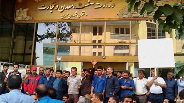 یک تجمع کارگری در ایران