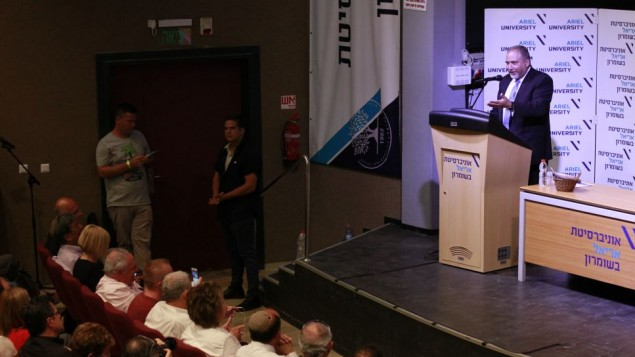  سخنرانی وزیر دفاع آویگدور لیبرمن در دانشگاه آریل در شمال کرانه غربی