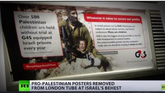 یک آگهی ضد-اسرائیلی که شرکت امنیتی جی۴اس را نشانه رفته، ۲۲ فوریهی ۲۰۱۶ در متروی لندن نصب شده بود.