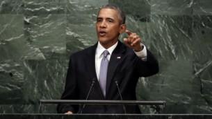 باراک اوباما ریاست جمهوری ایالات متحده هنگام سخنرانی در مجمع عمومی سالانه سازمان ملل متحد، ۲۰ سپتامبر ۲۰۱۶