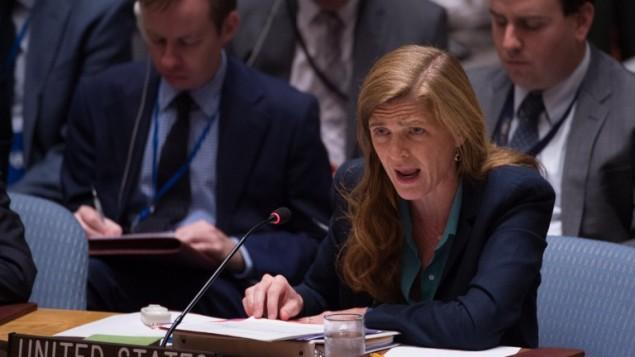 سامانتا پاور، سفیر ایالات متحده در سازمان ملل