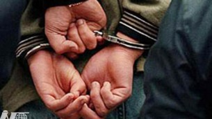 بازداشت در ایران