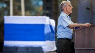 آموس اوز، نویسندهی اسرائیلی
