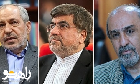 سه وزیر مستعفی