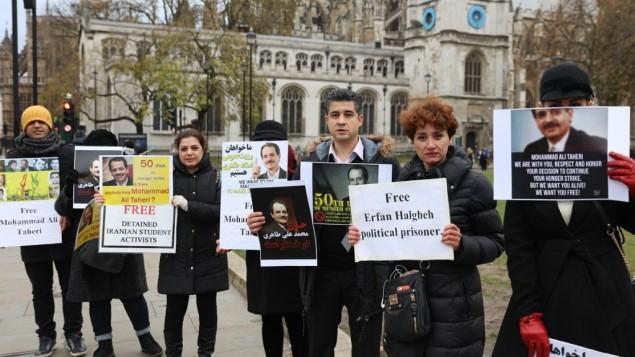 تجمع حامیان عرفان حلقه در لندن