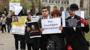 تجمع گروهی از حامیان عرفان حلقه در لندن