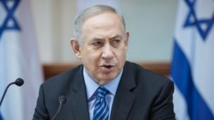 بنیامین نتانیاهو نخست وزیر در جلسهی هفتگی کابینه در دفتر نخستوزیر، اورشلیم، ۶ نوامبر