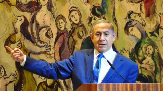 بنیامین نتانیاهو اول نوامبر ۲۰۱۶ در کنست، خطاب به رهبران یهودی سراسر جهان سخن میگوید